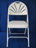 Where to rent WHITE PADDED FAN BACK CHAIR in Baltimore MD