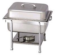 Where to rent CHAFER 4 QT. SQUARE in Baltimore Maryland, Washington DC, Columbia MD, Westminster, Annapolis MD